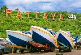 Лучшие предложения на отдых в Паттайе