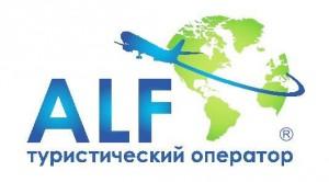 turoperator-alf-partner-confetti-kharkov