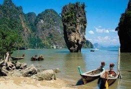 Туры на отдых на острове Ко Чанг