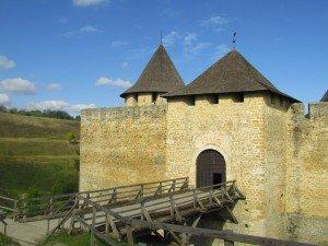 Путешествия по Украине с турагентсвом Конфетти
