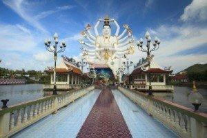 samui-hram