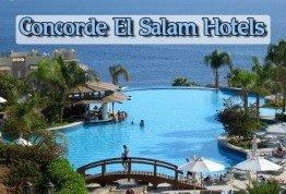 Горящий тур в Египет 2016