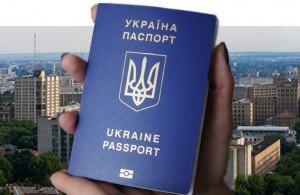 biometricheskii-pasport-ukraina