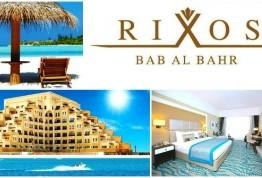 Горящий тур в Риксос в Эмиратах