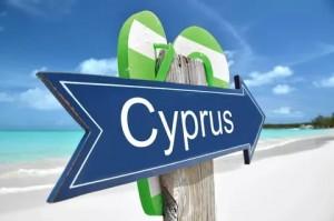 Кипр из Харькова самолетом